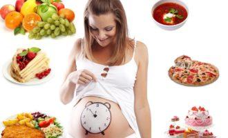 Какие продукты категорически нельзя употреблять во время беременности?